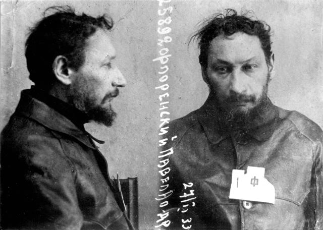 Pavel Florensky (2)